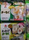 チーチク 193円(税込)