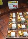 メンチカツ 204円(税込)