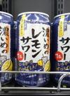 濃いめのレモンサワー 119円(税込)