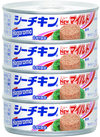 シーチキン・Newマイルド・NewLフレーク 298円(税抜)