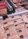 冷凍むきえび 429円(税込)