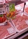 若鶏むね肉 41円(税込)