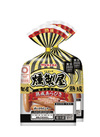 燻製屋熟成あらびきポークウインナー(90g×2) 257円(税込)
