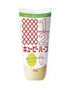 ハーフ(400g) 159円(税込)