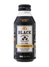 ブラックコーヒー 無糖 215円(税込)
