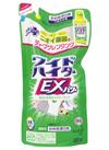 ワイドハイター EXパワー 詰替 162円(税込)