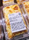 チーズファン 149円(税込)