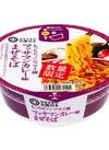 もっちり(R)ノンフライ麺 マッサマンカレー麺 162円(税込)