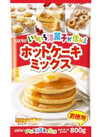 洋菓子が作れるホットケーキミックス 158円(税抜)