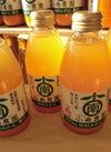 小南農園 田村みかんジュース 369円(税込)