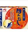 ほんだし 311円(税込)
