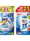 アタック 抗菌EXスーパークリアジェル・3X つめかえ用 各種 698円(税抜)
