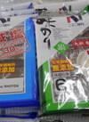 有明海産 味付けのり 105円(税込)