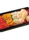 豪華海鮮飯(いくら・うに・ほたて)・(いくら・うに・かに) 1,059円(税込)