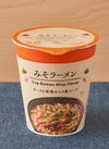 みそラーメン 129円(税込)