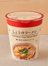 しょうゆラーメン 129円(税込)