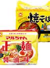 正麺 醤油・味噌・旨塩/焼そば 300円(税込)