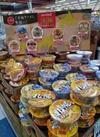 凄麺 (各種) 213円(税込)