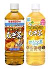 健康ミネラルむぎ茶・健康ミネラルむぎ茶5種類のいい麦ブレンド 70円(税込)