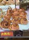 いちごロール 86円(税込)