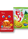 キャラメルコーン・ビーノうましお味 65円(税抜)