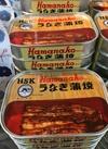 うなぎ蒲焼 缶詰 1,058円(税込)