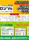 リンデロンVsクリーム 5g 1,188円(税込)