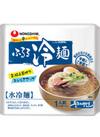 ふるる冷麺 冷麺 127円(税込)
