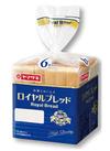 ロイヤルブレッド 117円(税込)