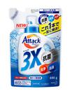 アタック3X詰替 139円(税込)
