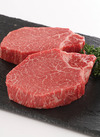 牛肉ヒレ ステーキ用 658円(税抜)