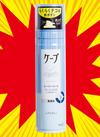 ケープ スーパーハード 416円(税込)