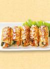 【夕市・数量限定】 たっぷり野菜の鶏つくね巻 322円(税込)