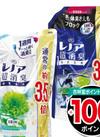 レノア超消臭1WEEK 詰替 超特大サイズ 657円(税込)