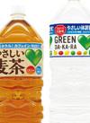 GREEN DA・KA・RA/やさしい麦茶 108円(税込)
