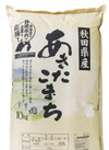 秋田県産 あきたこまち 3,434円(税込)