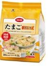 コープ たまごスープ 5袋入 10円引