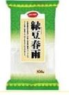 コープ 緑豆春雨(室内乾燥) 100g 10円引