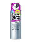 エージーデオ24 パウダースプレー無香性LL 822円(税込)