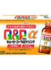 キューピーコーワαドリンク 987円(税込)