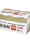 綿半オリジナル 除湿剤800ml 5%引