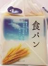リウボウオリジナル食パン 4枚 106円(税込)