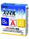 スマイル40(EX・EXマイルド) 217円(税込)