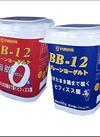 BB‐12プレーンヨーグルト<各種> 106円(税込)