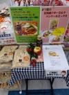 バターミルク パンケーキミックス 537円(税込)