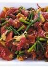 牛肉と野菜の味付け炒め物カレー味 108円(税込)