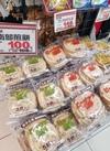 南部煎餅(ミックス・ピーナッツ・厚焼きピーナッツ) 108円(税込)