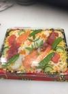 中トロ入海鮮チラシ 1,058円(税込)