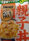 グリコ 親子丼 3袋入り 322円(税込)