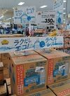 トップバリュベストプライス ラベルレス天然水 2L×6 378円(税込)